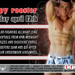 Blue Collar Underwear Night At Floppy Rooster