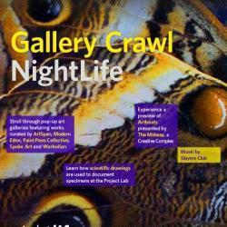 Gallery Crawl NightLife | Music by Slayers Club | 21+