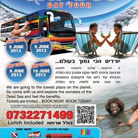 DEAD SEA GAY BUS 6.6.13