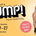 13th Annual Hump! Film Festival